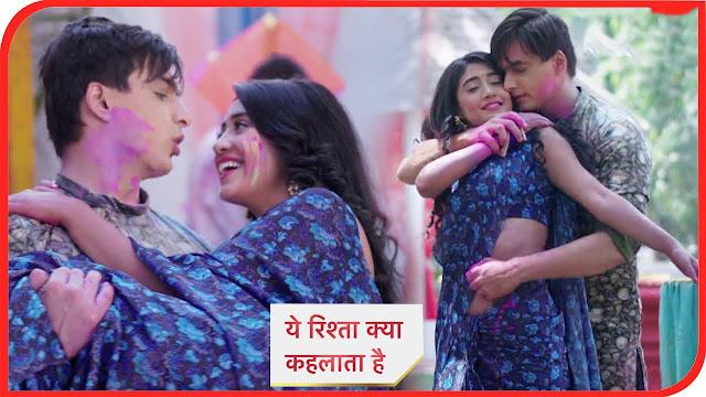 Too Hot :- Kartik Naira's first night intimate romance in Yeh Rishta Kya Kehlata Hai