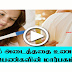 Useful health tips Breast of conveying pregnant lady Useful video for women