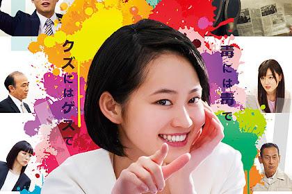 Sinopsis Lady in White (2018) - Film Jepang