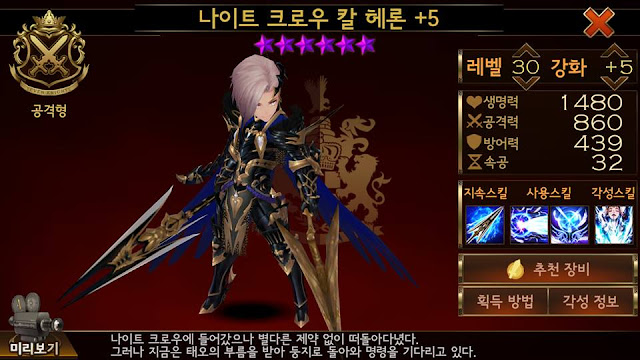 Awakening CARL HERON PREVIEW