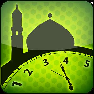 تحميل برنامج الآذان و أوقات الصلاة للكمبيوتر.