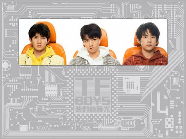 TFBOYS 2017新專輯【我們的時光】