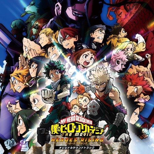 My Hero Academia the Movie