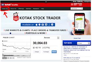 """""""trade now"""" screen"""