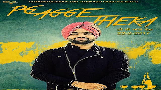 PG Agge Theka Lyrics – Gurpreet Waraich - Punjabi Song