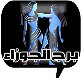 http://www.elabr2ag.com/2015/08/20-Gemini.html