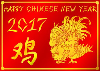 Feliz Año Nuevo Chino 2017 año del gallo de fuego