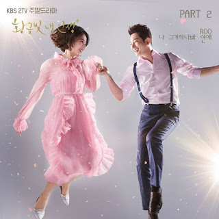 Download Lagu MP3, MV, Video, [Single] ROO - My Golden Life OST Part.2
