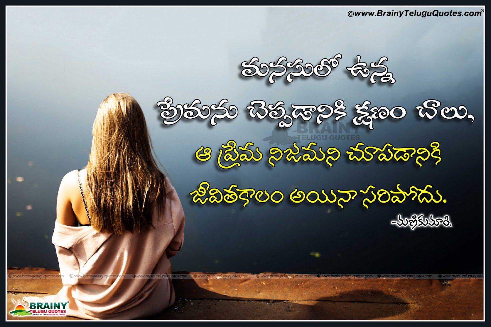 Touching Quotes About Friendship Friendship Breakup Quotes In Kannada Dosti Kannada Movie