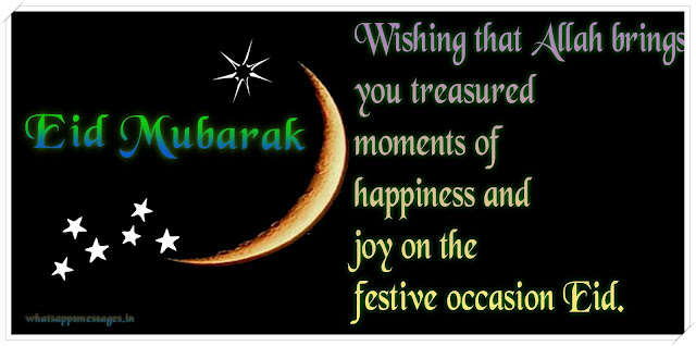 Happy Eid mubarak SMS|Messages|wishes|Shayari