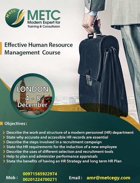 #effective human resources managment course