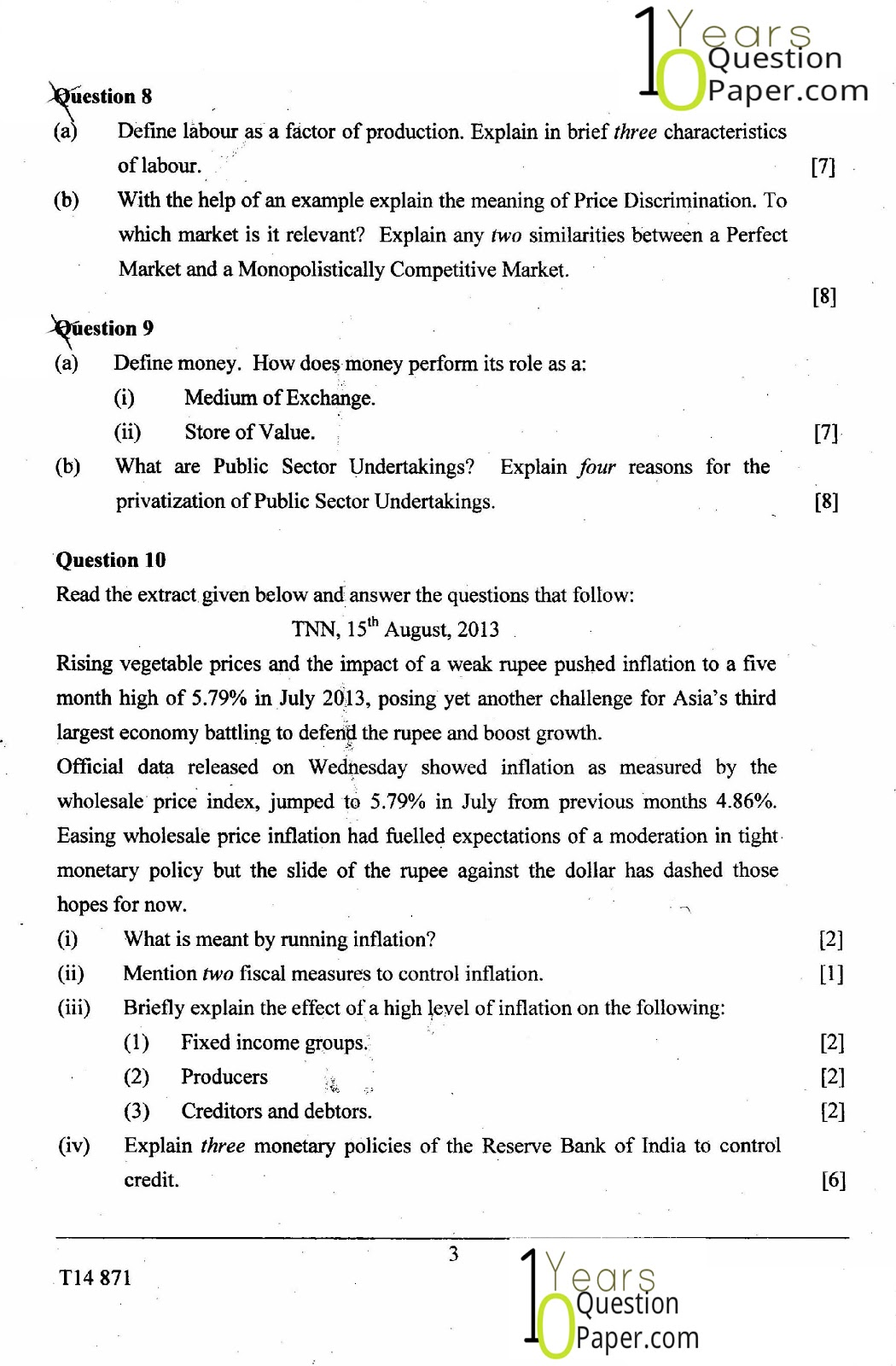 Sample Papers Class 10 Icse