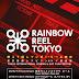 PROGRAMACIÓN DEL 27º FESTIVAL DE CINE LGTB RAINBOW REEL TOKYO
