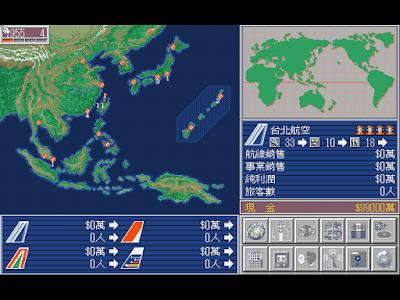 【Dos】航空霸業2+經營攻略,開航線、買飛機,你能經營起一家航空公司嗎?