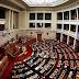 Πρόσκληση Τσίπρα στην ΠΟΕ-ΟΤΑ για συνάντηση – Με βελτιώσεις κατατίθεται η ρύθμιση για τους συμβασιούχους