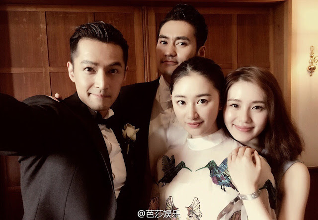 Liu Shi Shi, Hu Ge in Yuan Hong and Zhang Xinyi Wedding 2016