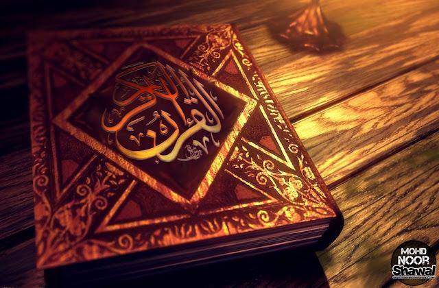 Kenikmatan Hidup Dibawah Bayangan Al Quran
