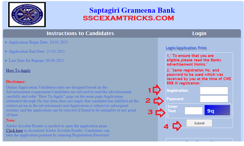 SG BANK RECRUITMENT 2015