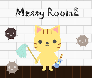 http://detarame.webcrow.jp/messyroom2.html