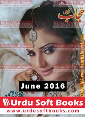 Hijab Digest June 2016