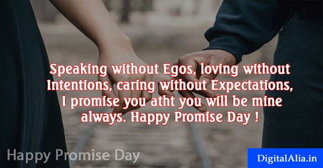 promise day images, promise day greeting cards, promise day wallpaper, promise day hd photos, promise day images download, promise day images for girlfriend, promise day quotes with images, promise day images for boyfriend, promise day images for wife, promise day images for husband, valentine week spacial images for crush