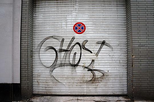 urban photography, sam freek, urban photo, contemporary, street photography, modern, photo, urban,