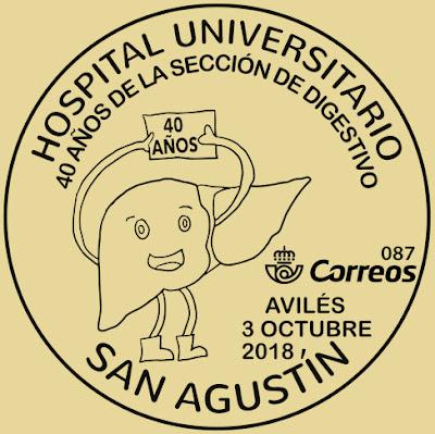 Matasellos del 40 aniversario del área de Digestivo del Hospital Universitario de San Agustín
