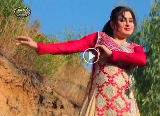 Pashto New Hd Song 2017 Sta Da Jwand Sparle Ba Sham Mast