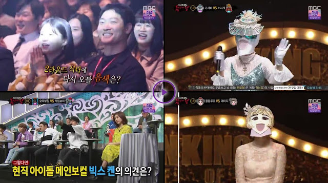 King of Mask Singer Episode 147 Subtitle Indonesia