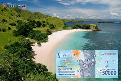 Uang baru 2017  pulau komodo
