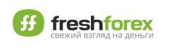 Фрешфорекс