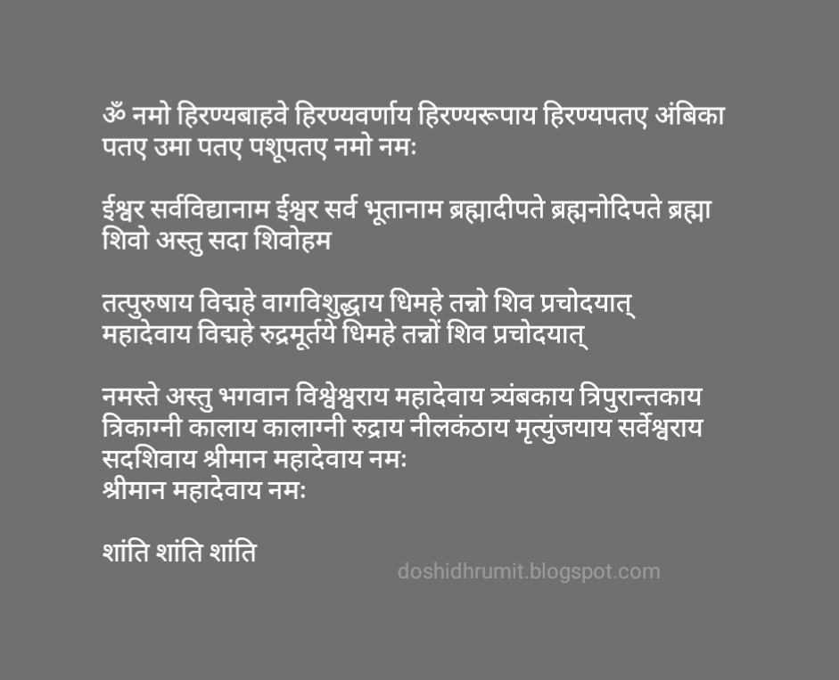 Shiva Namaskaratha Mantra Lyrics Benefits Pdf Doshi Dhrumit