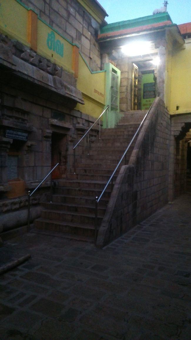Steps Leading To Main Shrine