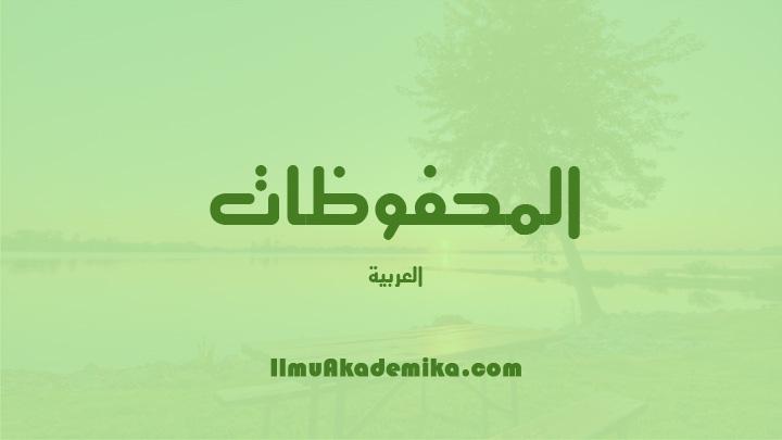 Mahfudzot Bahasa Arab Mutiara Penuh Makna