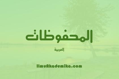 150 Mahfudzot Bahasa Arab Mutiara Penuh Makna