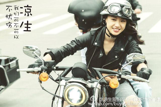 All Out of Love Chinese Drama Stills