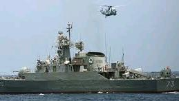 Iran to Send Naval Forces to Gulf of Mexico