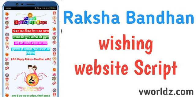 Raksha Bandhan Wishing Script