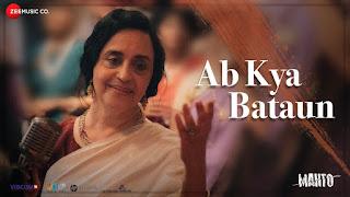 Ab Kya Bataun Lyrics
