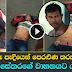 Nuwan Kulasekara arrested over a road accident - Video 2
