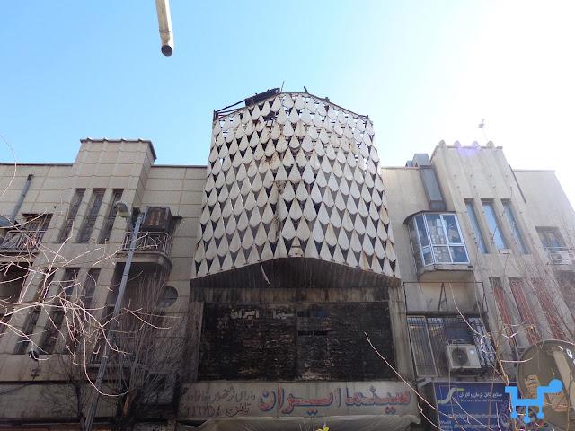 Cinema Iran | Lalezar | Tehran | Iran