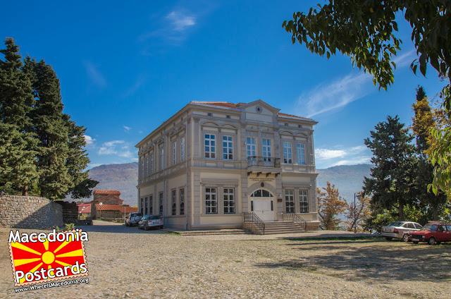 Седиште на Дебарско-кичевска епархија на Македонската православна црква