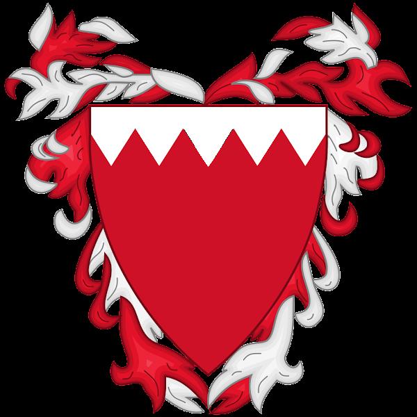 Logo Gambar Lambang Simbol Negara Bahrain PNG JPG ukuran 600 px