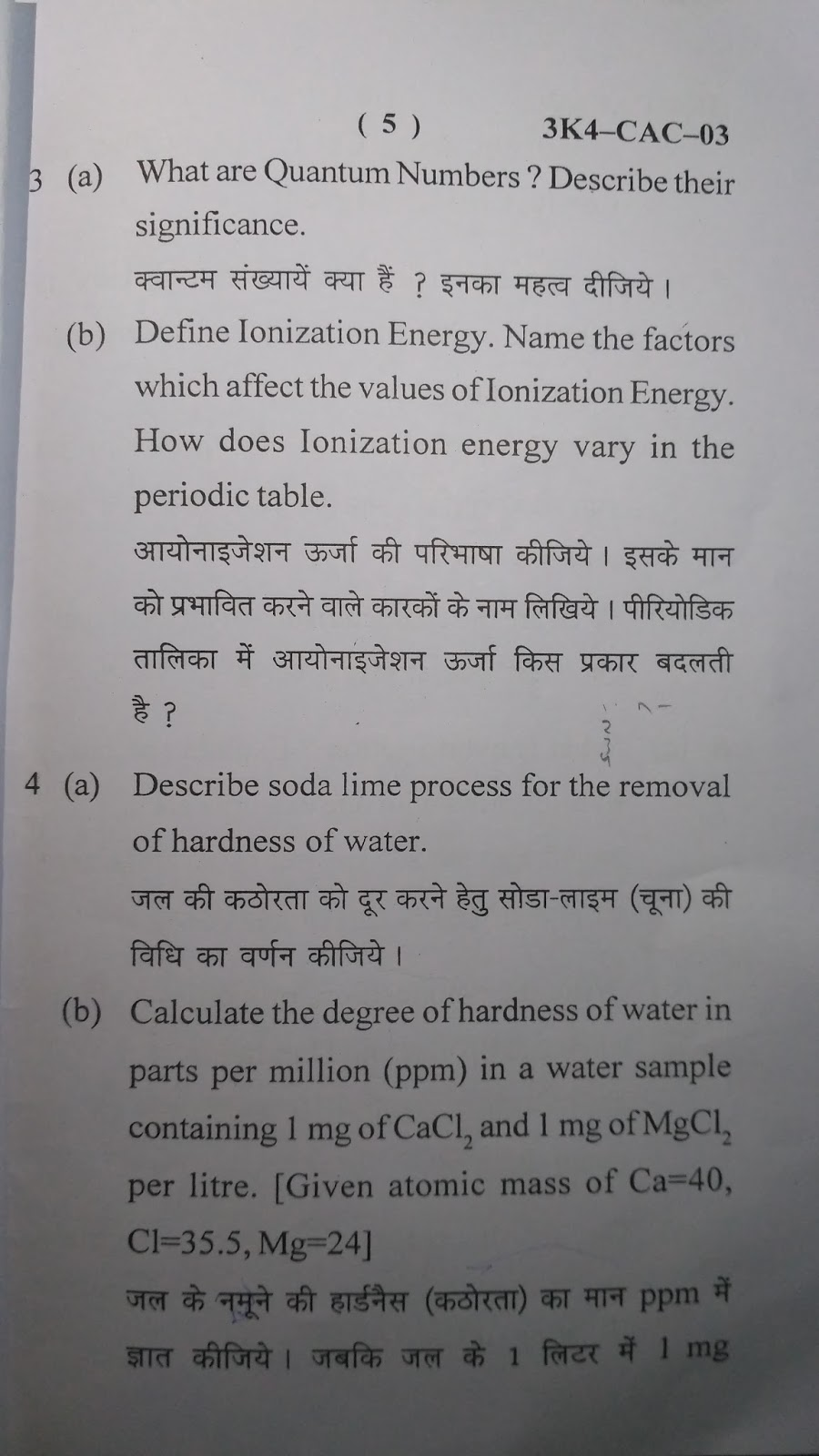 Question Paper of Applied Chemistry (December-2016) of Civil Engineering, 1st Semester, 1st Year, Polytechnic BTE Delhi