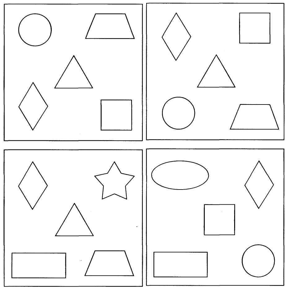 Овал геометрической фигурой знакомство с