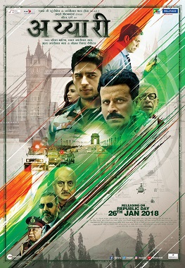 Bollywood movie Aiyaary Box Office Collection wiki, Koimoi, Wikipedia, Aiyaary Film cost, profits & Box office verdict Hit or Flop, latest update Budget, income, Profit, loss on MT WIKI, Bollywood Hungama, box office india