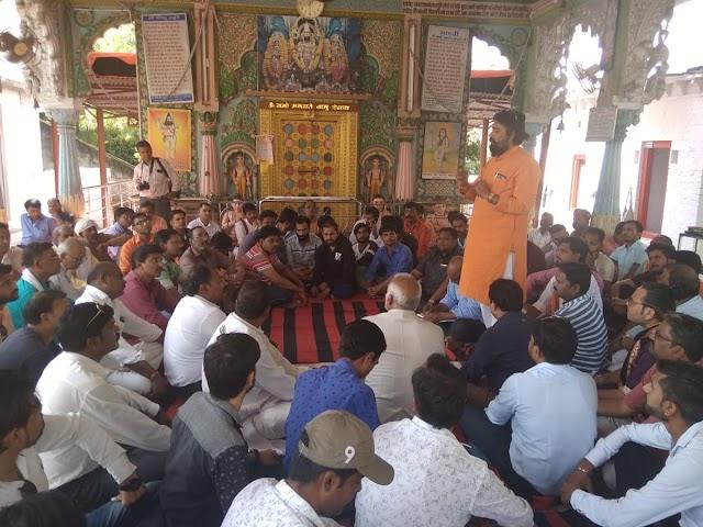 सनातन श्री हिंदू उत्सव समिति विदिशा द्वारा बालाजी मंदिर विदिशा में बैठक का आयोजन