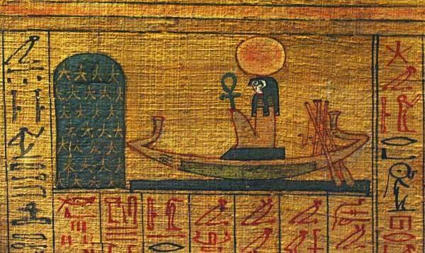 egyptian book of the dead god horus