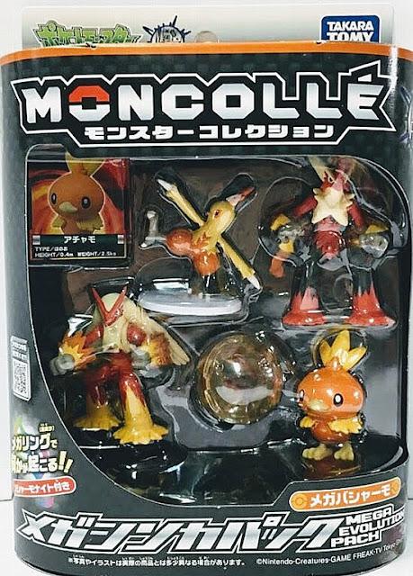 Blaziken and Mega Blaziken figures in Takara Tomy Monster Collection MONCOLLE Mega Blaziken Evolution pack