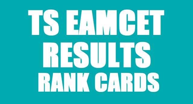 ts eamcet 2018 results,telangana eamcet 2018 results,tsche eamcet 2018 results,engineering entrance results,eamcet 2018 agriculture medical entrance results,tseamcet.in results